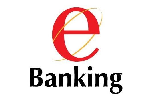 Ενημέρωση της ΔΗΕ προς τους πολίτες που χρησιμοποιούν e-banking για περιπτώσεις Banking Malware