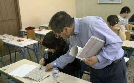 Έναρξη των Επαναληπτικών Πανελλαδικών Εξετάσεων με Νεοελληνική Γλώσσα Γενικής Παιδείας