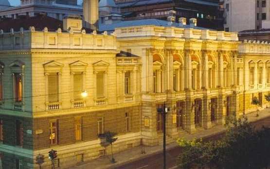 «Χώρος Δράσης» στο Εθνικό Θέατρο