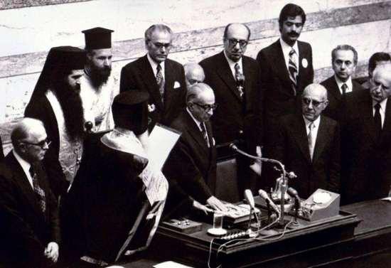 Έκθεση για τα 40 χρόνια από την αποκατάσταση της Δημοκρατίας στο μέγαρο της Βουλής