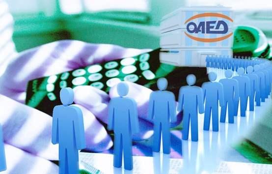 ΟΑΕΔ: Προκηρύξεις για θέσεις στο δημόσιο σε 14 επιτροπές πανελλαδικά με τον Ν.2643/98