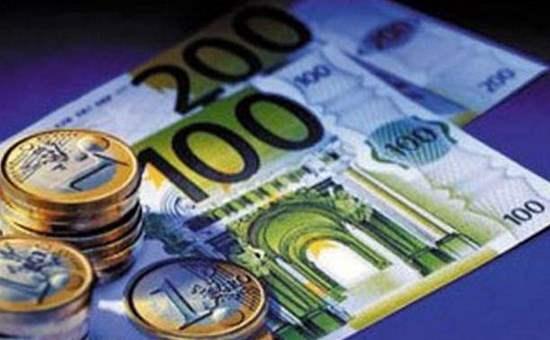 Ανακοίνωση ΥΠΟΙΚ σχετικά με την απόφαση της Ευρωπαϊκής Κεντρικής Τράπεζας