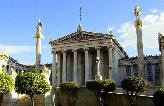 Χορήγηση μίας υποτροφίας της Ακαδημίας Αθηνών στον κλάδο της Βυζαντινής Αρχαιολογίας