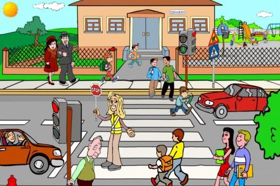 Πρόγραμμα κυκλοφοριακής αγωγής για μαθητές Γ΄και Δ΄ τάξης Δημοτικού