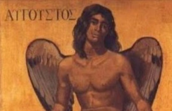 «O μήνας Αύγουστος στη λογοτεχνία» της Αντιγόνης Καρύτσα