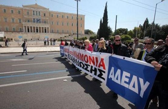 24ωρη Πανδημοσιοϋπαλληλική Απεργία την Τρίτη 23 Σεπτεμβρίου 2014