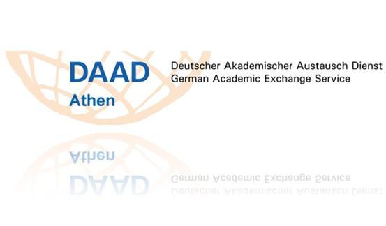 Πρόγραμμα υποτροφιών της Ομοσπονδιακής Δημοκρατίας της Γερμανίας για το 2015-16