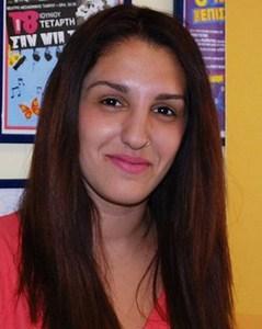Βραβεύτηκε η πρώτη των πρώτων φοιτήτρια Κατερίνα Μισθού