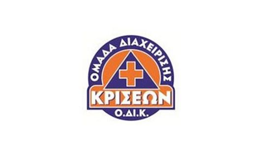Δωρεάν σεμινάρια Πρώτων Βοηθειών στις βιβλιοθήκες της Θεσσαλονίκης