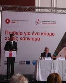 Hμερίδα με θέμα: «Παιδεία για έναν κόσμο χωρίς κάπνισμα» στο Ζάππειο
