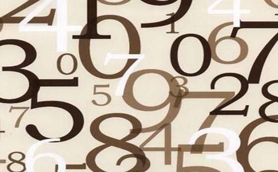 «Η μαθηματική δομή της ελληνικής γλώσσας» του Άρη Ιωαννίδη