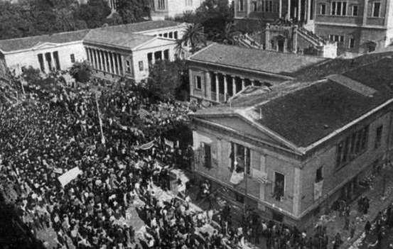 Το Πόρισμα του ανακριτή Δημήτρη Τσεβά για τα γεγονότα κατά την εξέγερση του Πολυτεχνείου (e-book)