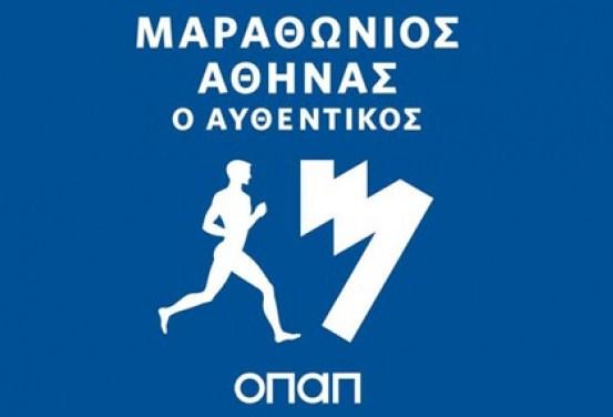 Σπάει κάθε ρεκόρ ο αυριανός 32ος Αυθεντικός Μαραθώνιος της Αθήνας
