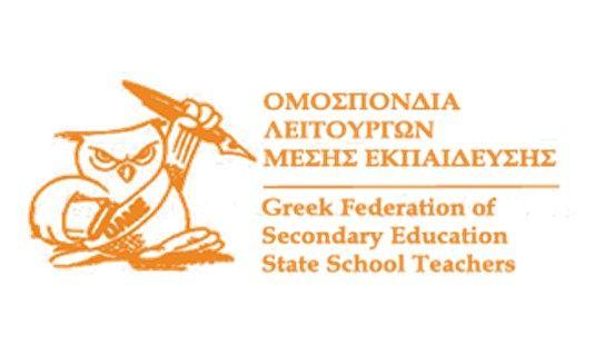Ανακοίνωση της ΟΛΜΕ για τις κινητοποιήσεις των μαθητών