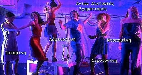 «Τι θα γίνει, θα κοιμηθούμε απόψε;» στο θέατρο Altera pars, από 8 Nοεμβρίου