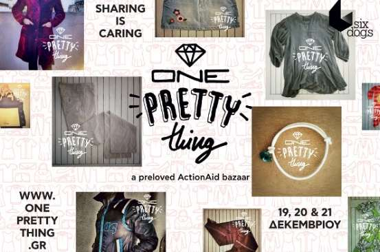 One Pretty Thing: ActionAid bazaar στο six d.o.g.s