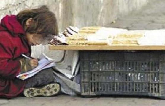 ΟΛΤΕΕ: Χρηματοδότηση της Παιδείας – διαχείριση της Φτώχειας