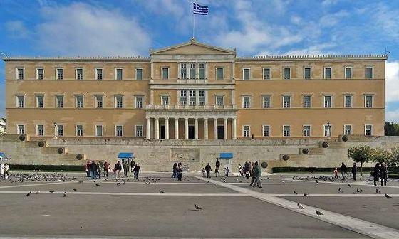Πώς μπορείτε να επισκεφτείτε τη Βουλή των Ελλήνων