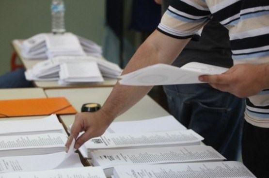 Πως ψηφίζουμε στις εκλογές; Οδηγίες για τα «πρωτάκια» της κάλπης!