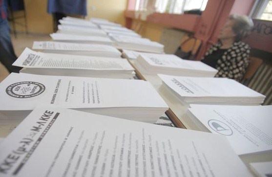 Τα ονόµατα και τα εµβλήµατα των κοµµάτων που συμμετέχουν στις εκλογές της 25ης Ιανουαρίου