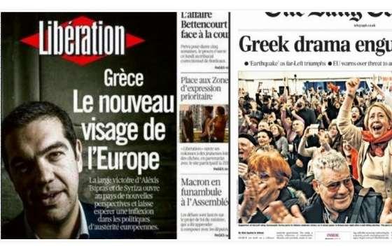 Πώς είδαν τα ξένα ΜΜΕ τη νίκη του ΣΥΡΙΖΑ στις Εκλογές