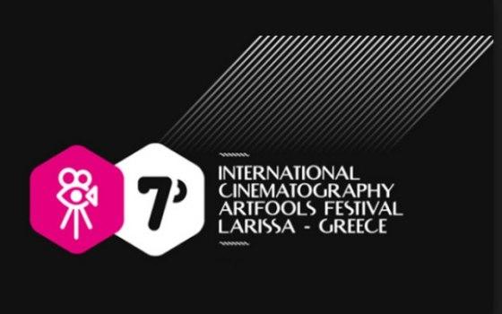 7ο Διεθνές Κινηματογραφικό Φεστιβάλ Λάρισας: το πρόγραμμα εκδηλώσεων