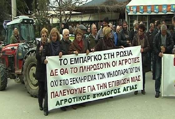Στην Αγιά της Λάρισας το πρώτο αγροτικό συλλαλητήριο του έτους
