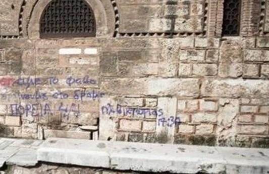 Καθαρισμός του graffiti στον Ι.Ν. Καπνικαρέας