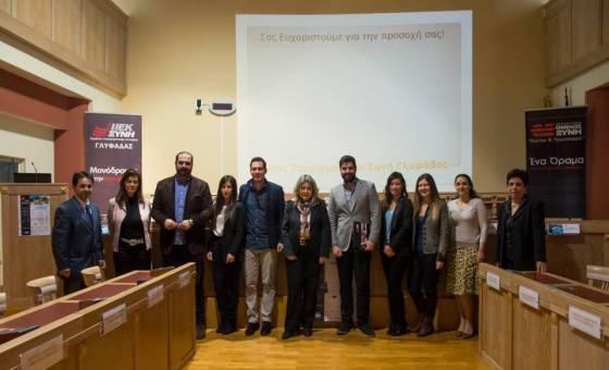 4ο Συνέδριο Τουρισμού: Αποτελέσματα έρευνας για το προφίλ των γαστροτουριστών