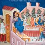 Η Μεγάλη Τρίτη στην Ορθόδοξη Εκκλησία