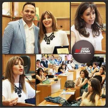 Ολοκληρώθηκε η 2η Ημερίδα του Τομέα Διαιτολογίας & Διατροφής του ΙΕΚ ΞΥΝΗ Μακεδονίας