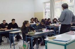 Νέες προσλήψεις αναπληρωτών ΠΕ70-Δασκάλων και ΠΕ60-Νηπιαγωγών για το 2015-16
