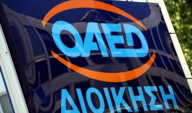 ΟΑΕΔ: Ειδοποίηση προς Μακροχρόνια Ανέργους άνω των 50 ετών