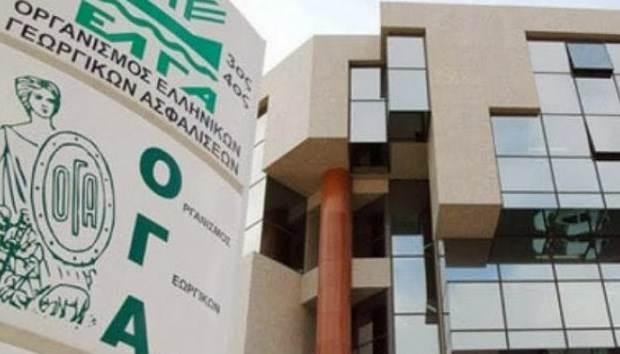 ΟΓΑ: σε 6% αυξάνεται το ποσοστό παρακράτησης στις κύριες συντάξεις