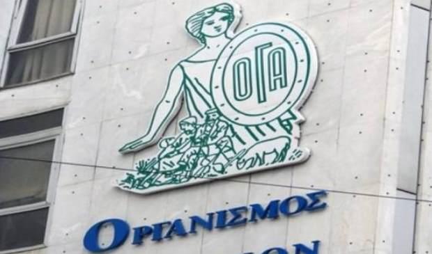 ΟΓΑ: Μέχρι την Παρασκευή 24-07 η προθεσμία πληρωμής των ασφαλιστικών εισφορών