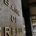 Στο Εθνικό Τυπογραφείο για δημοσίευση η Προκήρυξη του ΑΣΕΠ για 30 θέσεις στην Τράπεζα της Ελλάδος