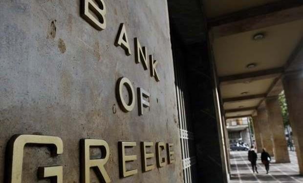 Εκδόθηκαν τα προσωρινά αποτελέσματα της Προκήρυξης για 27 προσλήψεις στην Τράπεζα της Ελλάδος