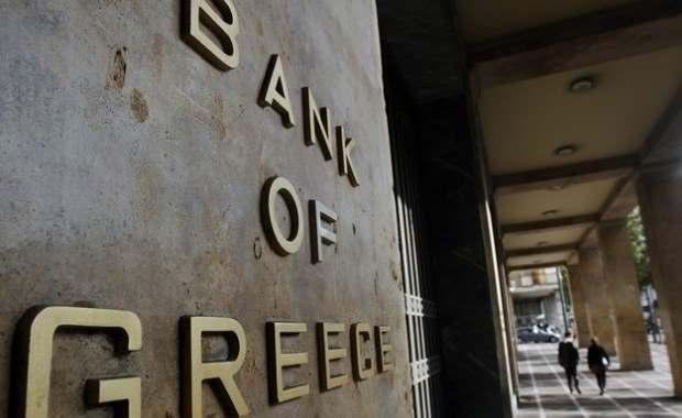 Τράπεζες-capital controls: 32 Ερωτήσεις και Απαντήσεις