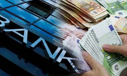 Θεσσαλονίκη – Πληρωμή προνοιακών επιδομάτων διμήνου Νοεμβρίου-Δεκεμβρίου 2016