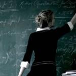 ΥΠΠΕΘ: Ενημέρωση για τη μισθολογική και βαθμολογική κατάταξη εκπαιδευτικών
