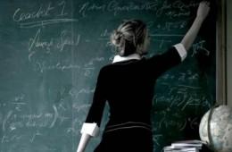 Αποσπάσεις εκπαιδευτικών Α/βαθμιας: Δημόσια ΙΕΚ – Ινστιτούτο Εκπαιδευτικής Πολιτικής