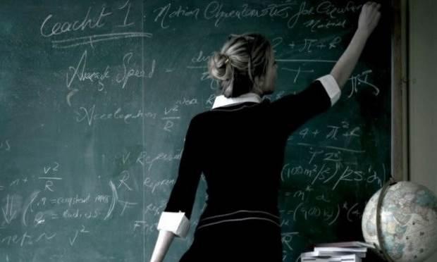 Ανακοινώθηκαν οι προσλήψεις 211 δασκάλων σε Τάξεις Υποδοχής στις Ζώνες Εκπαιδευτικής Προτεραιότητας