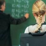 Ενημερωτικό έγγραφο για τη βαθμολογική και μισθολογική κατάταξη των εκπαιδευτικών Α/θμιας και Β/θμιας
