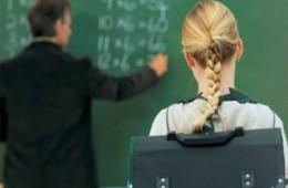Πρόσληψη 914 προσωρινών αναπληρωτών ΠΕ71-Δασκάλων ΕΑΕ και 144 προσωρινών αναπληρωτών ΠΕ61-Νηπιαγωγών ΕΑΕ και ΠΕ60.50-Νηπιαγωγών