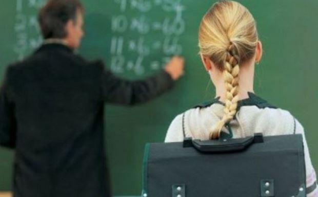Πρόσληψη 189 αναπληρωτών ΠΕ70-Δασκάλων και 47 αναπληρωτών ΠΕ60-Νηπιαγωγών