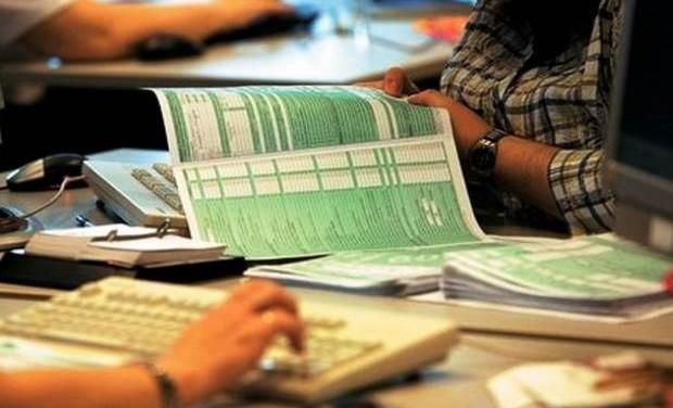 «Άρχισε η υποβολή των φορολογικών δηλώσεων» του Αχιλλέα Ε. Αρχοντή