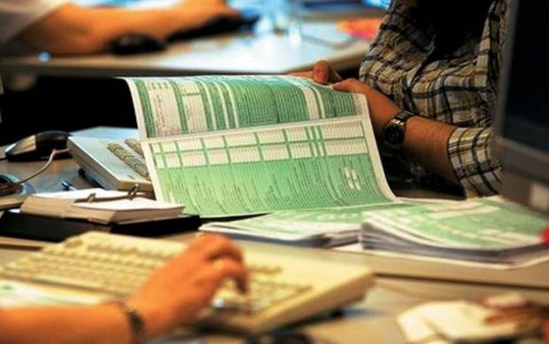 Γραπτός διαγωνισμός ΑΑΔΕ: Τα Εξεταστικά κέντρα και οδηγίες προς τους υποψηφίους