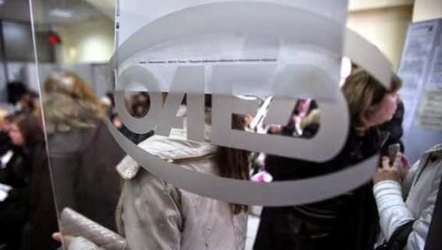 Μέχρι την Πέμπτη 14/07 η υποβολή αιτήσεων εκπαιδευτικών για τις ΕΠΑ.Σ Μαθητείας Ο.Α.Ε.Δ.