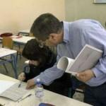 Πανελλαδικές εξετάσεις: Πώς γίνεται η βαθμολόγηση των γραπτών