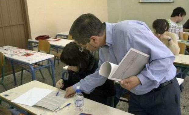 Πανελλαδικές ΕΠΑΛ 2020: Στα Μαθηματικά (Άλγεβρα) εξετάζονται σήμερα οι υποψήφιοι